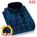 双面绒bet365娱乐场下载_bet365金沙_bet365找不到直播衬衫S32