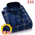 双面绒bet365娱乐场下载_bet365金沙_bet365找不到直播衬衫S35