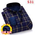 双面绒bet365娱乐场下载_bet365金沙_bet365找不到直播衬衫S31